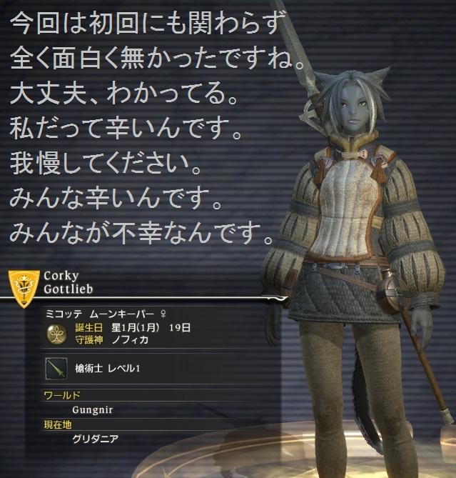 ミコッテ画像01