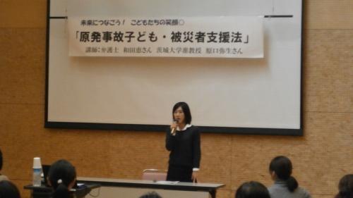 支援法 和田弁護士