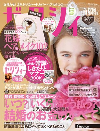 cover_img.jpg