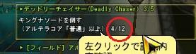 SC_ 2014-01-22 08-41-57-750
