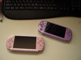 PSP3000×2台
