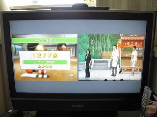 2画面WiiFit