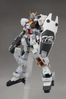 -Gigantic-Arm-Unit005.jpg