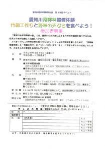 IMG_20130227144325.jpg