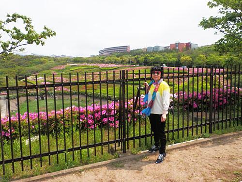 湘南国際村