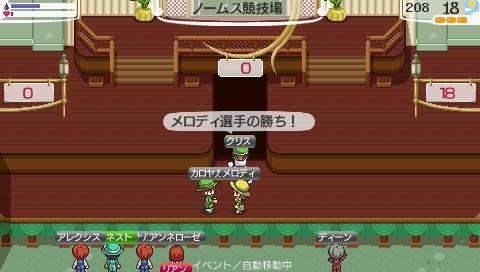 NALULU_SS_0022_20120508201330.jpeg