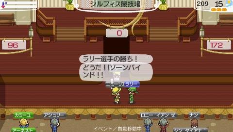 NALULU_SS_0112_20120710031932.jpeg