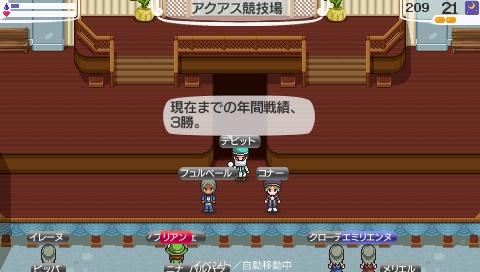 NALULU_SS_0229_20120830032752.jpeg