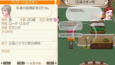 NALULU_SS_0595_20121008044324.jpeg