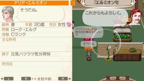 NALULU_SS_0596_20121008044323.jpeg