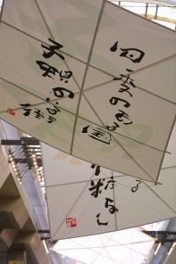 kotobanochikara2.jpg