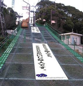 kotobanochikara3.jpg