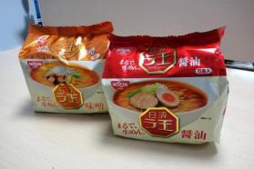 ラ王袋麺5食パック:希望小売価格525円
