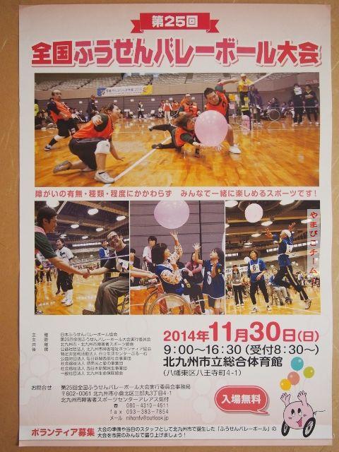 P文字入り(480x640)