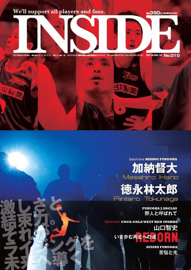 INSIDE_102.jpg