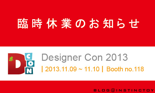 blogtop-dcon2013.jpg