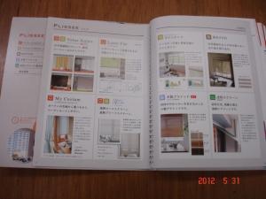 シンコールPLISSEE(プリッセ)Vol.10
