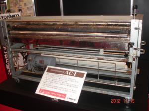 極東産機のAC-1