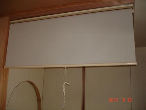 ニチベイ ロールスクリーン ソフィー ウルティモBC N6393サンド色