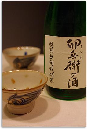 卯兵衛の酒(東薫純米吟醸)。