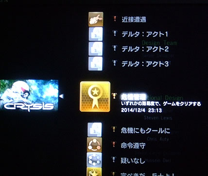 blog20141205k.jpg