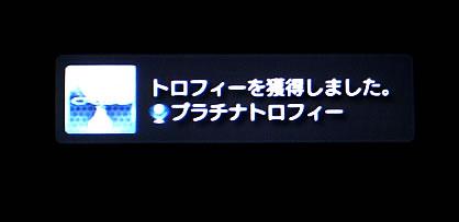 blog20141205n.jpg
