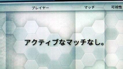 blog20141207c.jpg