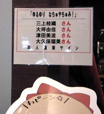 blog20141207k.jpg