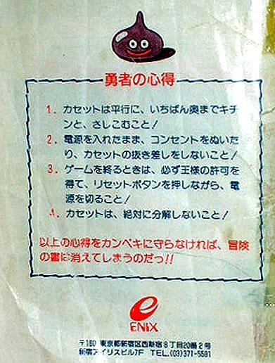 blog20141207r.jpg