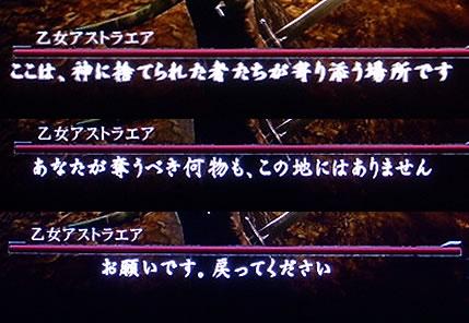 blog20141218g.jpg