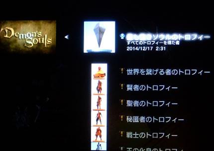 blog20141219l.jpg