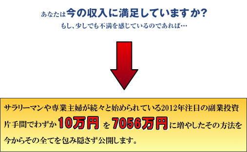 【小笠原良行】豪GOバイナリー|GoGoBinary:リベルタス合同会社、高橋優一