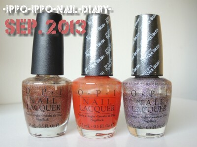 OPI glitter collection①
