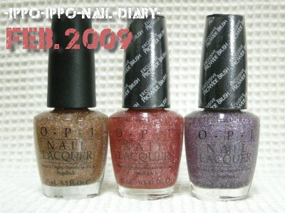 OPI glitter collection②