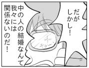 orenoyome.jpg