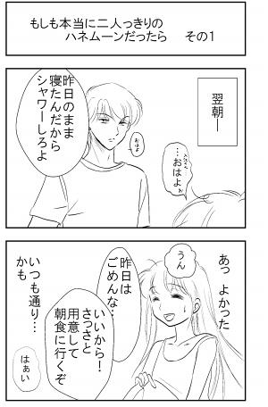 yokoku4.jpg