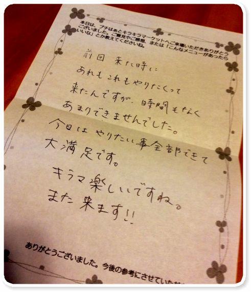 8_20121211002422.jpg
