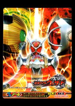 丸美屋 仮面ライダーウィザードカレー 耐水シールNEW!03