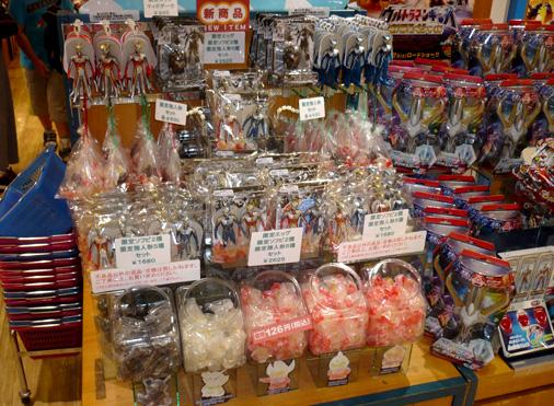 ウルトラマンワールドM78 東京駅店