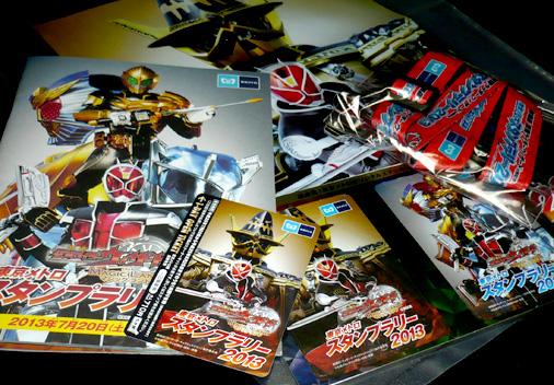 劇場版 仮面ライダーウィザード イン マジックランド公開記念 東京メトロスタンプラリー2013