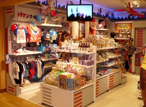ウルトラマンワールドM78 東京スカイツリータウン・ソラマチ店