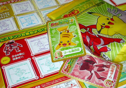 JR東日本 ポケモンスタンプラリー2013 ポケモンを仲間にして、街の平和を取り戻せ! スタンプラリー台紙