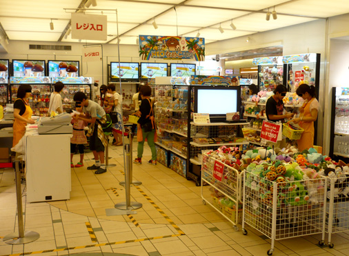 NEOなめこ市場 in東京キャラクターストリート