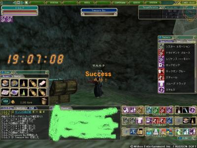 ロックピック4(成功3回目