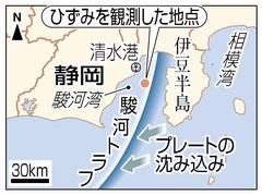 駿河湾海底ひずみ1