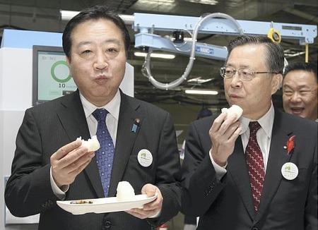 福島県産米おにぎり