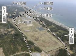 東通原発活断層