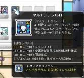 Maple130718_020208.jpg