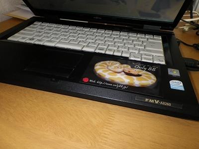 パソコン01