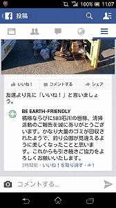 Screenshot_2014-10-27-11-07-33.jpg